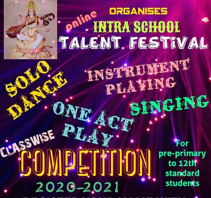 K.S.D Shanbhag Vidyalaya & Jr. College Online Talent Festival 2021